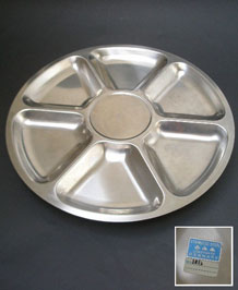 VINTAGE LUNDTOFTE DENMARK STAINLESS STEEL LAZY SUSAN